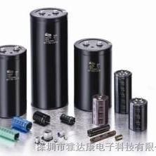 电解电容器,100V3900UF电容,深圳市雅达康电子(优质商家)