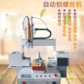 打印机自动打螺丝机机器组装打螺丝机 装配螺丝机
