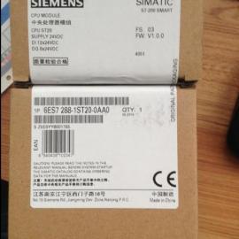 西门子6ES7288-1ST60-0AA0模块上海总代理
