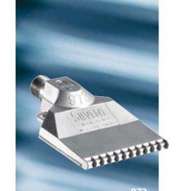 7mm口径喷嘴 Silvent 喷嘴973 扁平不锈钢喷嘴