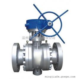 Q347N蜗轮固定式球阀 不锈钢球阀