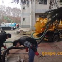 嵊州市专业化粪池清理公司嵊州环卫抽粪吸污管道疏通清淤公司
