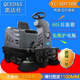 物流运输中心用驾驶室扫地机 凯达仕电动扫地吸尘一体机YC-SD1100