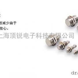 OMRON接近91视频i在线播放视频E2E-X8MD1-Z. 2M BY OMS