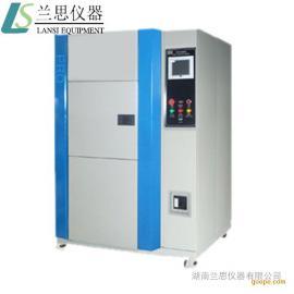 兰思LS-100S高低温交变湿热振动三综合 高低温试验箱