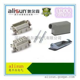 alisun/奥尔森航空插头矩形重载连接器HA-010