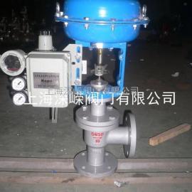 HLAS小口径单座角型气动调节阀