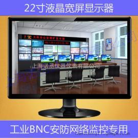 22寸液晶监视器 高清工业BNC安防网络监控专用显示器