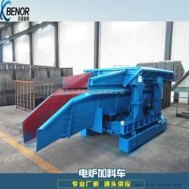 铸造电炉加料车 中频电炉振动加料车 高效率机械化振动加料