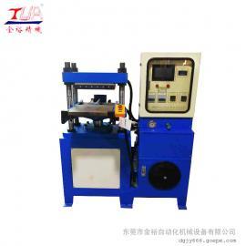 直销浙江硅胶模压机 广东小型全自动四柱油压机厂家