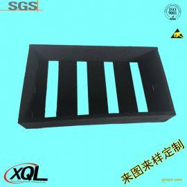 成都厂价直供电器黑色导电PU托盘防静电海绵内衬厚度可定制