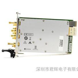 深圳代理商M9372A PXIe 矢量网络分析仪