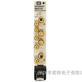 深圳代理商M9373A PXIe 矢量网络分析仪