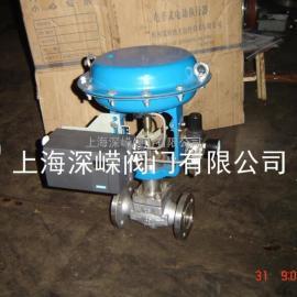 HLS小口径单座气动调节阀