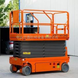 自行剪叉式液压升降机&秦皇岛高空作业平台&移动式高空作业设备