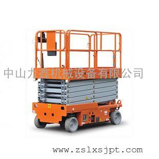 全自行式液压高空作业平台&东营升降机&移动式液压升降机