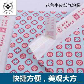 天津斯达尔4色花色牛皮纸气泡袋质量极好