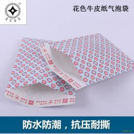 天津斯达尔4色花色牛皮纸气泡袋耐高温