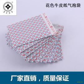 天津斯达尔4色花色牛皮纸气泡袋连锁 热销 热卖