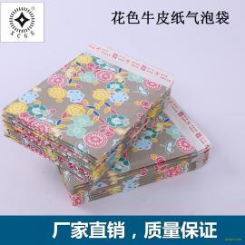 天津斯达尔10花色牛皮纸气泡袋