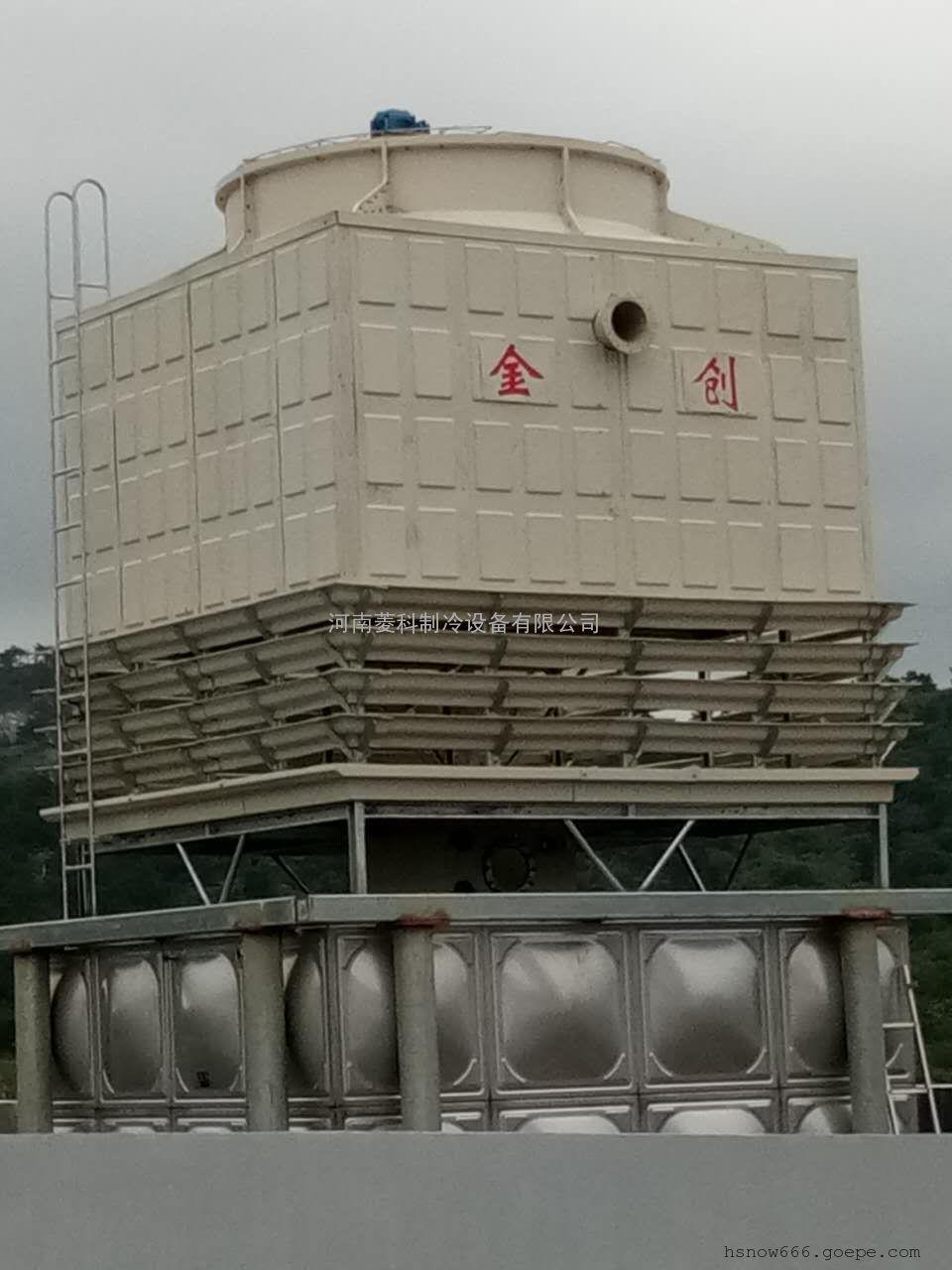 陕西冷却塔