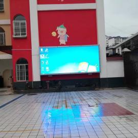 P5全彩LED显示屏最低价格户外防水高清彩色LED大屏幕