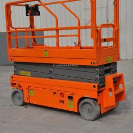 自行剪叉式液压升降机&张家口高空作业平台&移动式高空作业设备