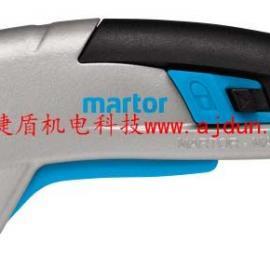 martor 122001自动回弹安全刀