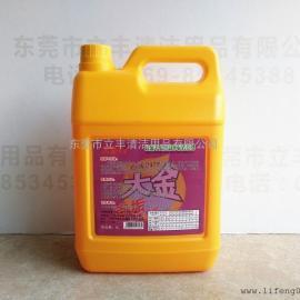 水垢清洗剂 高级中央空调水垢清洗剂