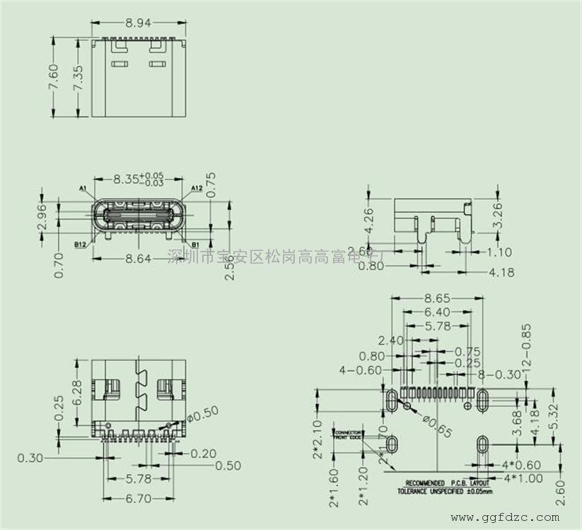 TYPE-C母座沉板/破板式(板下2.0)单排14P贴片