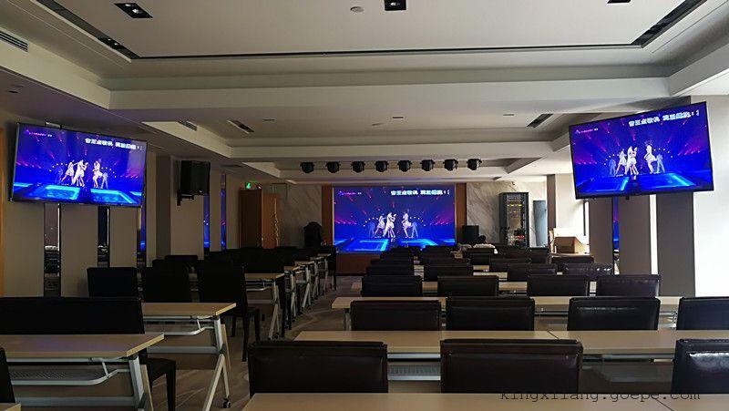 会议室led大屏幕智能会议解决方案无线投屏led显示屏高清图片