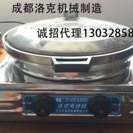 洛克机械商用YXD台式自动恒温电饼铛