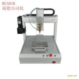 北京 瑞德 自动涂胶机 STT1005 涂胶机器人 自动涂胶机