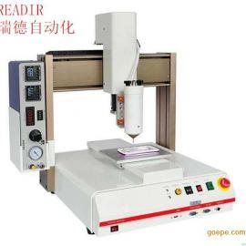 北京 瑞德 自动涂胶机 STT1006 涂胶机器人 自动涂胶机