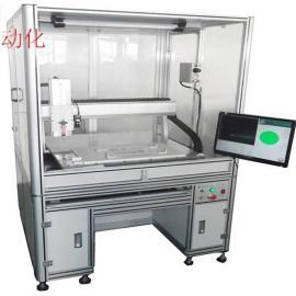 北京 瑞德 自动涂胶机 STT1007 涂胶机器人 自动涂胶机