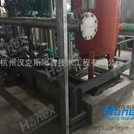 水泵减震隔音