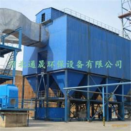 生产高压离线脉冲袋式除尘器石料厂布袋除尘器