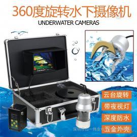 高清水下监控摄像机,高清水下摄像头 水下高清摄像机QX802
