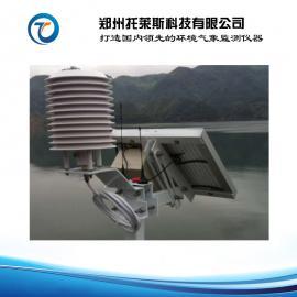 托莱斯 水质自动监测仪器报价 水质在线监测站厂家批发