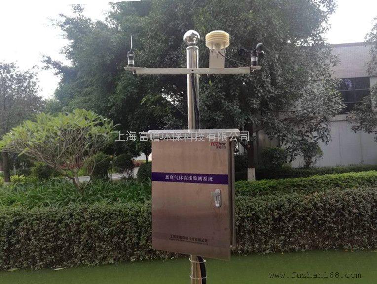 大气恶臭气体检测仪,恶臭气体探测仪
