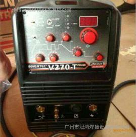 林肯焊机V270-TP TIG焊 直流氩弧焊机 广州代理