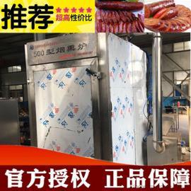腊肠烟熏炉_腊肠烟熏机器