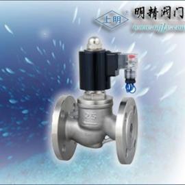 上海电磁阀 ZBSF不锈钢电磁阀型号 厂家不锈钢电磁阀