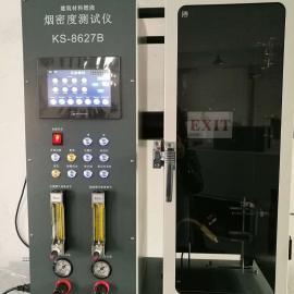 烟密度测试仪-上海佩亿测试设备有限公司