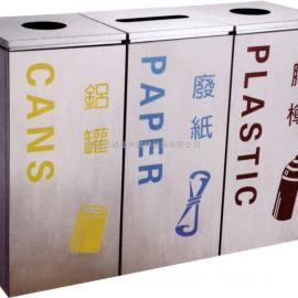 西安玻璃钢环卫垃圾箱_不锈钢环保果皮壳_钢板分类垃圾桶厂家供