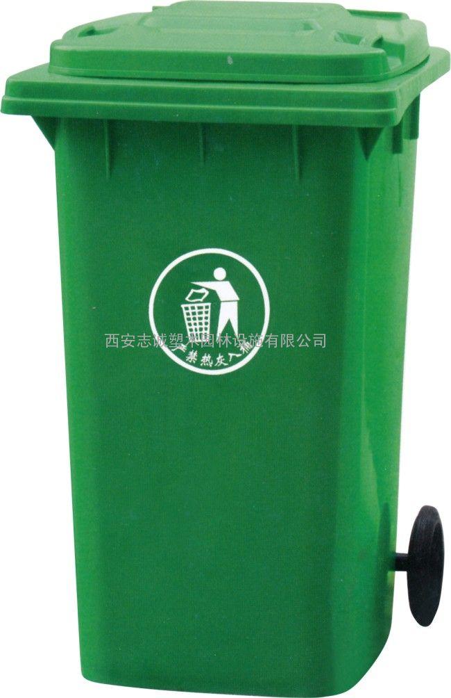 360升塑料垃圾桶 带轮子可移动式小区垃圾桶西安厂家供应