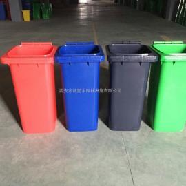天水塑料垃圾桶_平凉240升挂车桶_定西环保分类果皮箱定制厂家