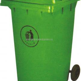 西安240升塑料垃圾桶/带轮移动式小区垃圾桶/可推式塑料垃圾桶