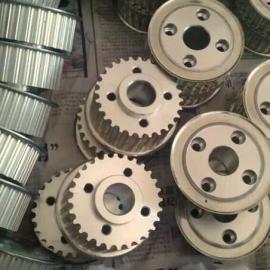 同步带轮,铝合金同步带轮,45#钢同步带轮