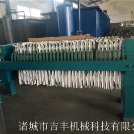 污水处理设备 拦污设备 污泥压滤机